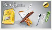 New Islamic Product. (Ijaz)