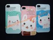 iPhone Hard Cases/Skins Korean Cuties