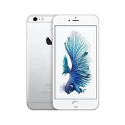 Apple iPhone 6S Plus - 128GB - Gold (Unlocked) - brand new sealed in b